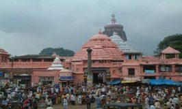 Jagan Nath Temple